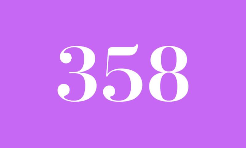 358 エンジェル ナンバー 【縁起の良いクルマのナンバー】358・810の意味とは?縁起の良い番号...
