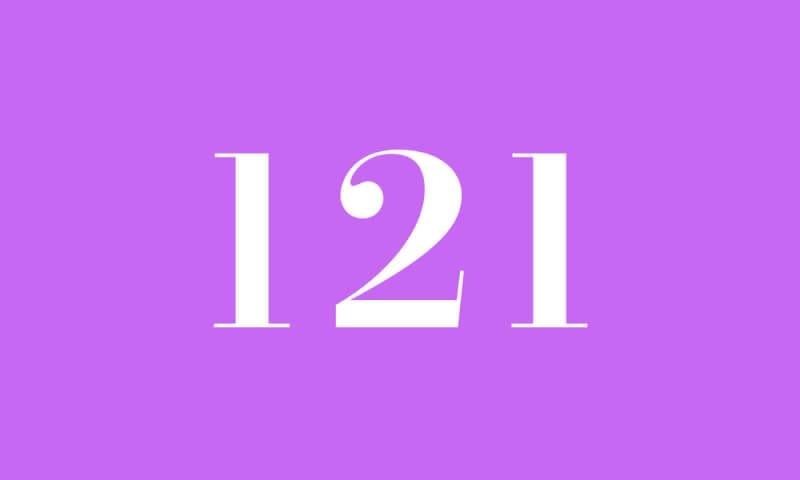 1212 エンジェル ナンバー