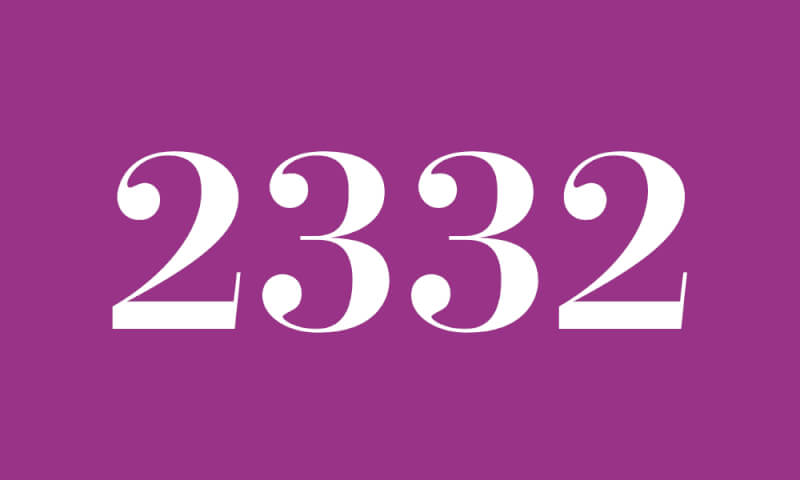 2332 エンジェル ナンバー