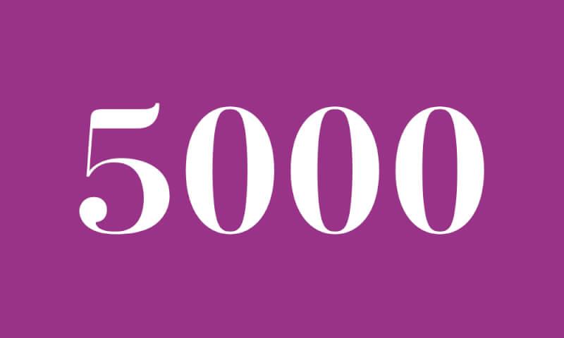 エンジェルナンバー5000